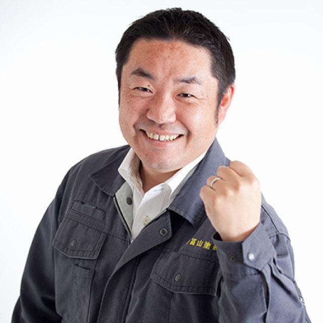 株式会社 冨山塗装