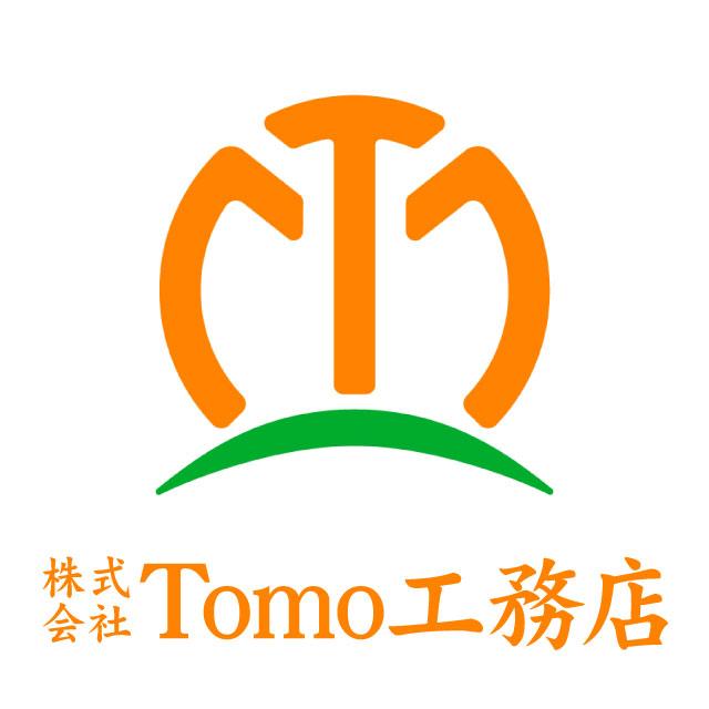 株式会社 Tomo工務店